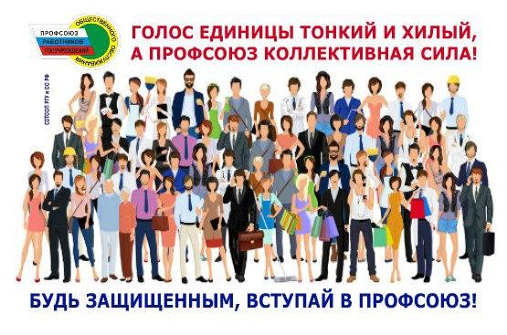 Агитационныеплакаты