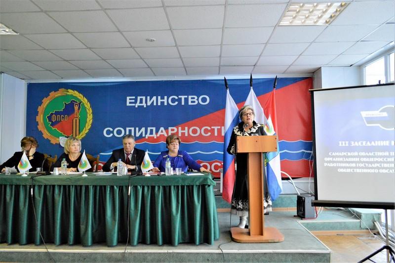 III Заседание комитета 20.12.2016