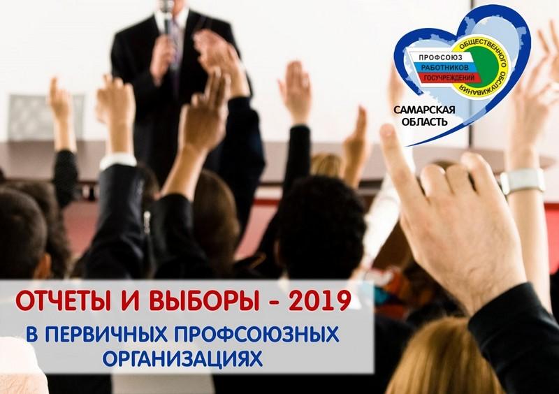 4 Молодежный форум ОПРГУ и ООРФ