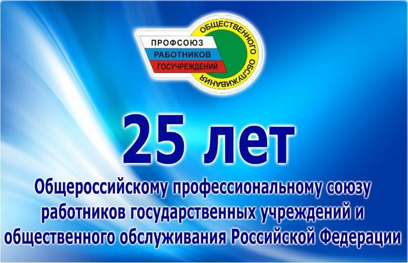 X Съезд ОП РГУ и ОО РФ, первый этап 12.08.2015